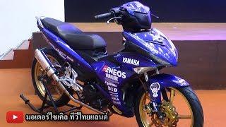ช่างกล-20-สถาบัน-ทะยาน-exciter-150-ถล่มงาน-yamaha-moto-challenge-2019-motorcycle-tv