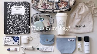 eng.✨What's In My Bag? | 왓츠인마이…