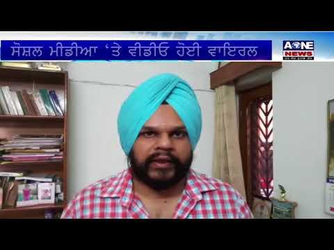 Aone Punjabi News | Firozpur | Doctor ਨੇ Hospital ਆਉਂਦੀ ਇਕ ਕੁੜੀ ਨਾਲ ਕੀਤੀ ਕੁੱਟਮਾਰ  |