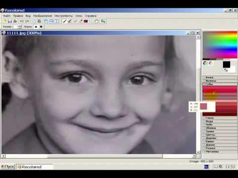 Цветная фото из чёрно белой в Recolored