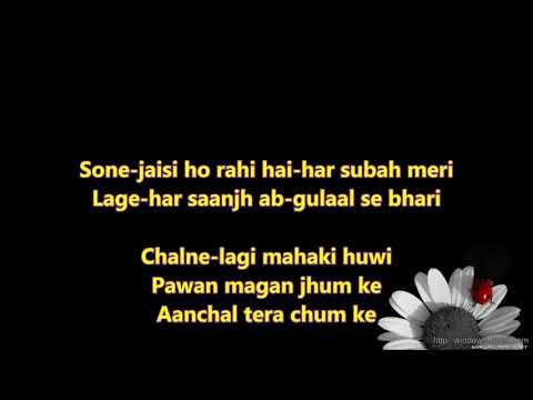 Ye din kya aaye lage phul hasne - Chhoti Si Baat - Full Karaoke with scrolling lyrics
