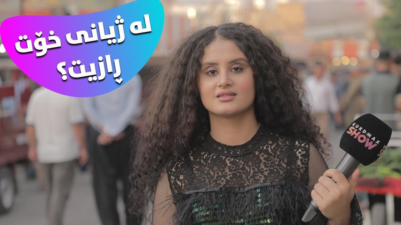 Mayki To - Alqay 1