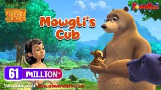 Die JungleBook Saison 2 Mowgli ' s Cute Little Cub Neuen episode
