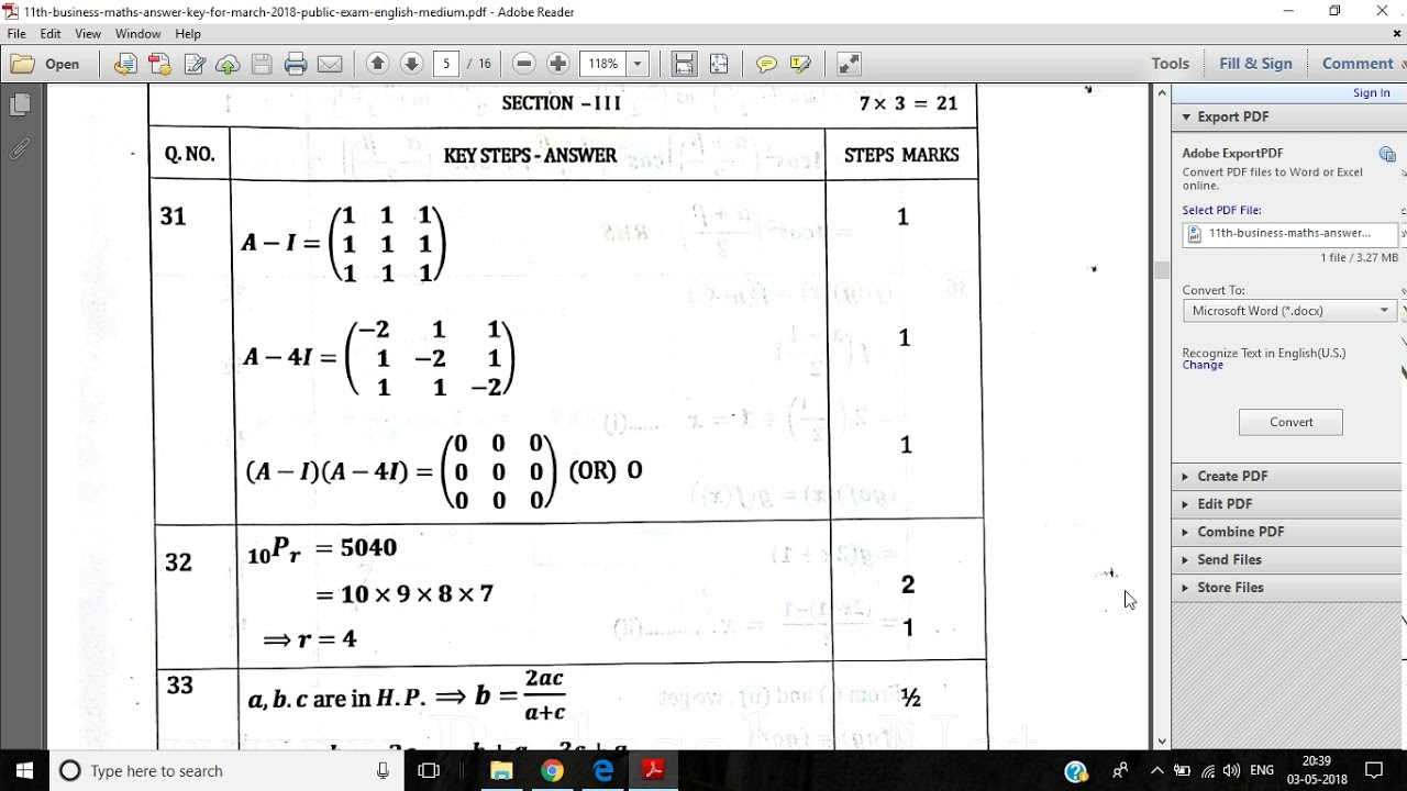 11th standard maths premier guide pdf free download youtube.