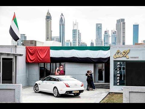 Abeer Al Suwaidi, Emirati Fashion Designer interview in Dubai - Unravel Travel TV