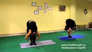 Быстро похудеть   Оксисайз Oxycize видео уроки упражнений онлайн, бесплатно  растяжки наклон