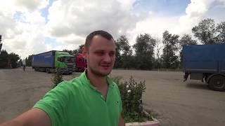 видео Пневмоподвеска на ауди