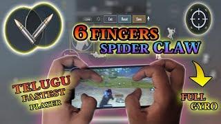 Pubg Telugu Live | Dream to play PMCO | 6 fingers claw #vonikistha