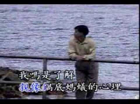 warriorheart 浪子的心情