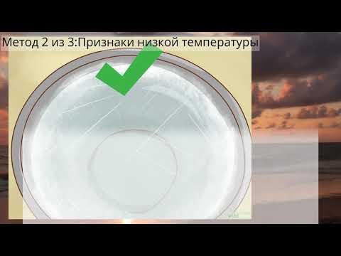 Как измерить температуру воды в домашних условиях