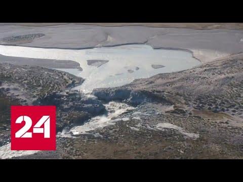 Глобальное потепление приведет к переселению 280 миллионов человек - Россия 24