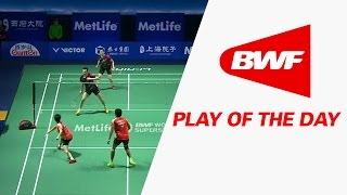Play Of The Day | Badminton QF - Thaihot China Open 2016