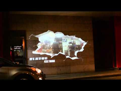Mcdonalds Amman Projection Ad
