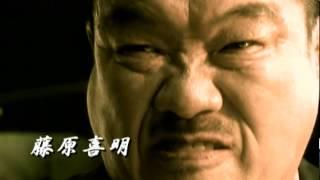 関西極道 流血の抗争史 侠客の刃編