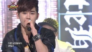 Infinite H - Special Girl, 인피니트H - 스페셜 걸, Show champion 20130206
