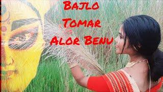 Download Lagu Bajlo Tomar Alor Benu | Mahalaya Special Dance | Durga Bandana | Durga puja 2019 mp3
