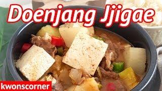 Doenjang Jjigae: Korean Soybean paste soup (된장찌개)