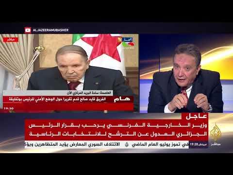 تغطية خاصة.. ردود أفعال جزائرية على قرارات بوتفليقة