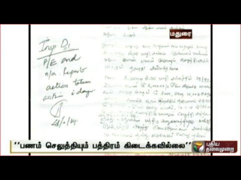Scam at a Cooperative Bank in Madurai