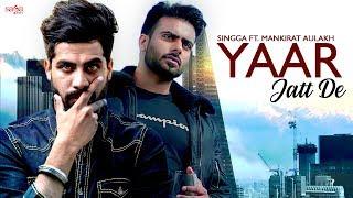 Singga - Yaar Jatt De | Mankirat Aulakh | Latest Song 2020 | Shut Your Mouth