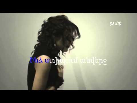 Sirusho - Havatum Em  Karaoke  DJ KIB