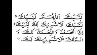 Labaik Allah Huma Labaik Nasheed with Arabic Lyrics