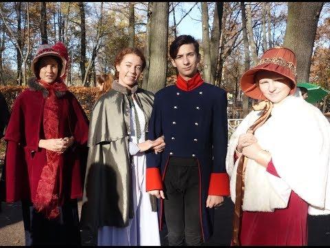 Пушкин праздник Лицея