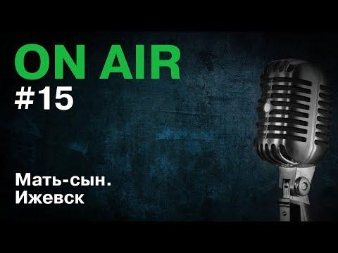Видео новости дня - МК ТВ