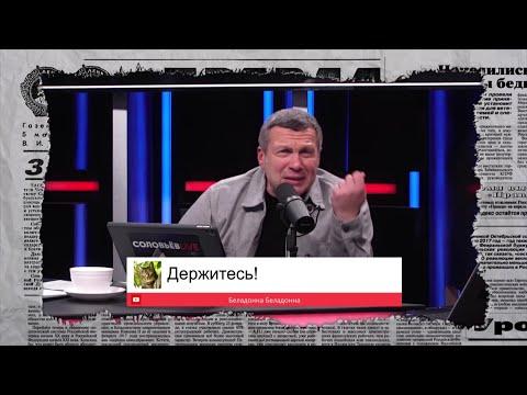 Что делать тем, кто не согласен с российской властью – Антизомби на ICTV