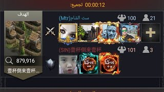 clash of kings k562 civil war -zero king + burn all