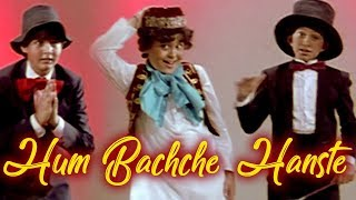 Hum Bachche Hanste [With Titles] (HD) - Aaj Ke Angaarey Songs - Archana Puran Singh - Neeta Puri