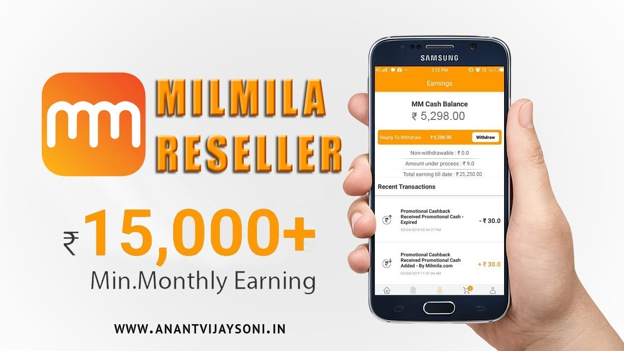 Earn 15000/- Per Month from Milmila Reseller App - Dropshipping in India