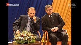 Історії ТСН.Таємниці Верховної Ради: еволюція парламентської корупції