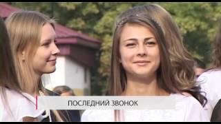 Сегодня в Бобруйске 26 05 2016(, 2016-05-26T13:44:38.000Z)