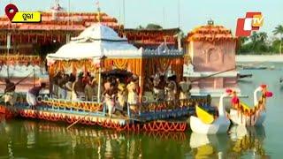 Chandan Yatra Begins In Puri Amid Covid-19 Restrictions