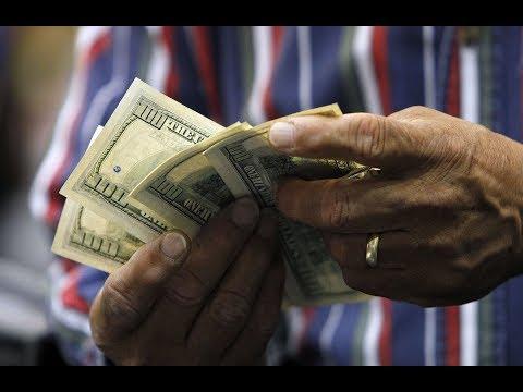 BQ Money: Rupee Rises To 32-Week High; Yields Reaction Awaited