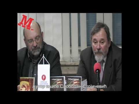 'Mrežni rat protiv Srba' - Reč autora Slobodana Stojičevića