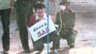 Beautiful Young Chinese Girls Executed   YouTube