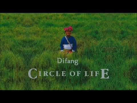 Difang - Elder's Drinking Song (HD 1080p)