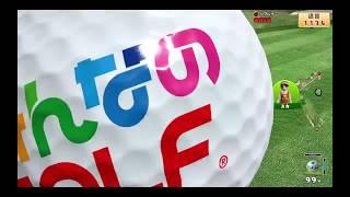 本日都市対抗戦!ガチンコ勝負!newみんなのゴルフ 斉藤拳汰 検索動画 3