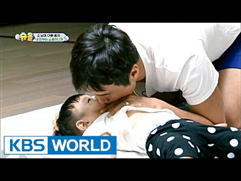 5 siblings' house-The way Dong-gook receives kisses from Daebak! [The Return of Superman/2016.10.16]