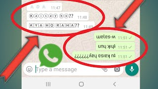 Top 10 Amazing Whatsapp Features Tips And Tricks You Should Try 🔥