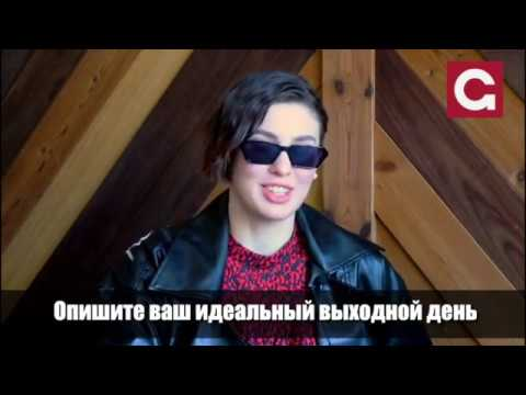 Maruv - интервью для SEGODNYA.UA, 2019