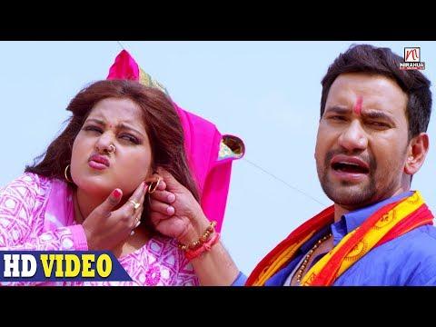 "Aey Raja   Dinesh Lal Yadav ""Nirahua"", Anjana Singh   Beta Movie Comedy Scene"