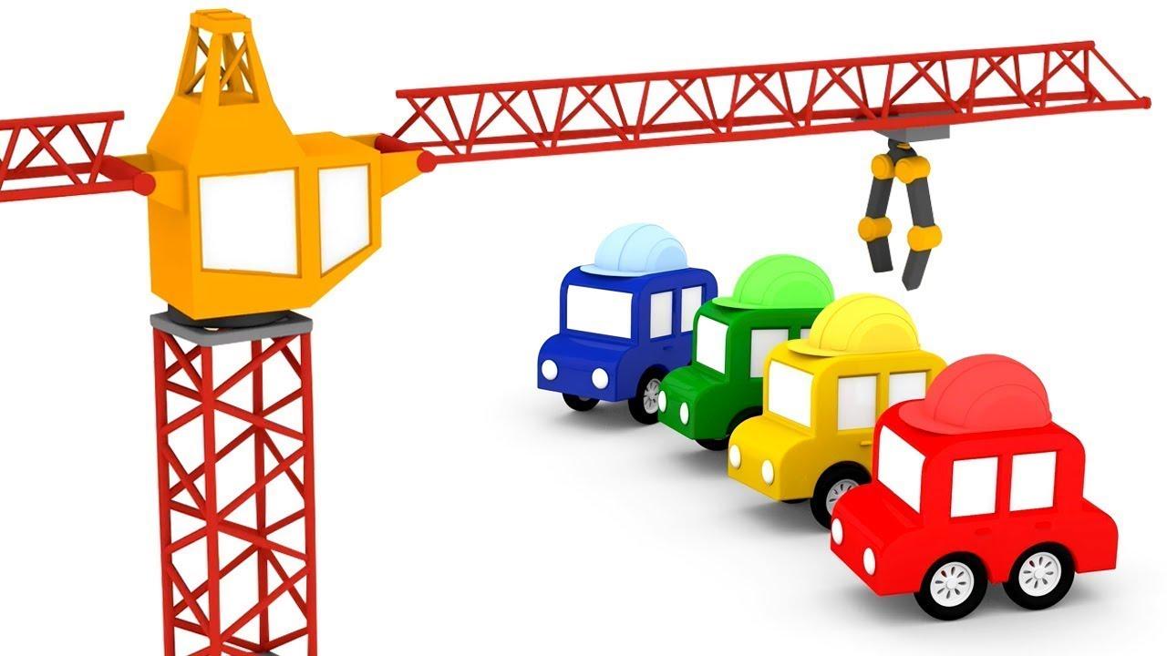 Die 4 kleinen Autos bauen einen Turmdrehkran - Deutscher Zeichentrickfilm für kleine Kinder