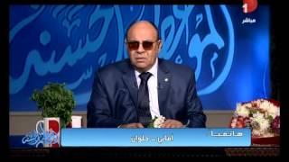برنامج الموعظة الحسنة  الشيخ مبروك عطية يشرح حكم ميراث الاولاد من الجد بعد وفاة الأب