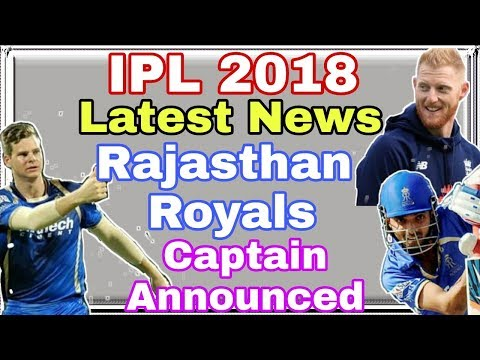 IPL 2018 Latest News: Rajasthan Royals (RR) Officially Announced New Captain  