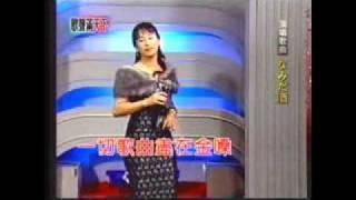 なみだ酒-(彰化溪湖虹菱舞苑-國.台.日-歌唱班演唱)