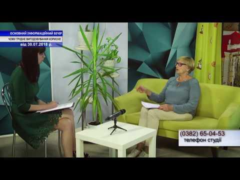 TV7plus: ОСНОВНИЙ ІНФОРМАЦІЙНИЙ ВЕЧІР ОБЛАСТІ . Запис від 30 липня . Чому грудне вигодовування корисне