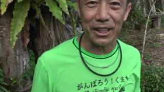 森脇健児率いる「DIAキャンペーン」は、2004年に起こったプーケットの津...